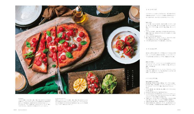 LEE SENS de MASAKI vol.4