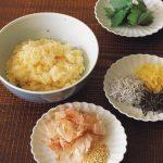 300レシピ(丼)vol.5