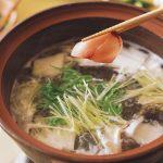 300レシピ(鍋)vol.5