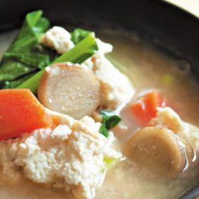 300レシピ(スープ)vol.07