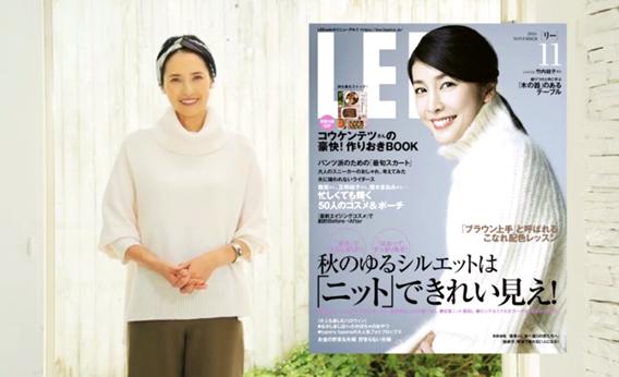 LEEチャンネル11月号インフォマーシャル