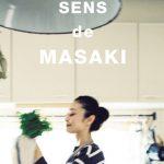 sense201611th