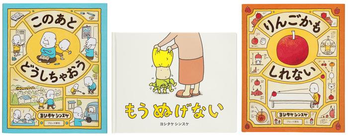 yoshitakebook06r