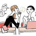 お口の悩み撃退で、第一印象美人に!vol.1
