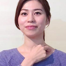 LEEチャンネル4月号口元