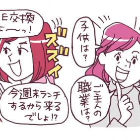 """""""感じがいい人""""と思われる話し方vol.2"""