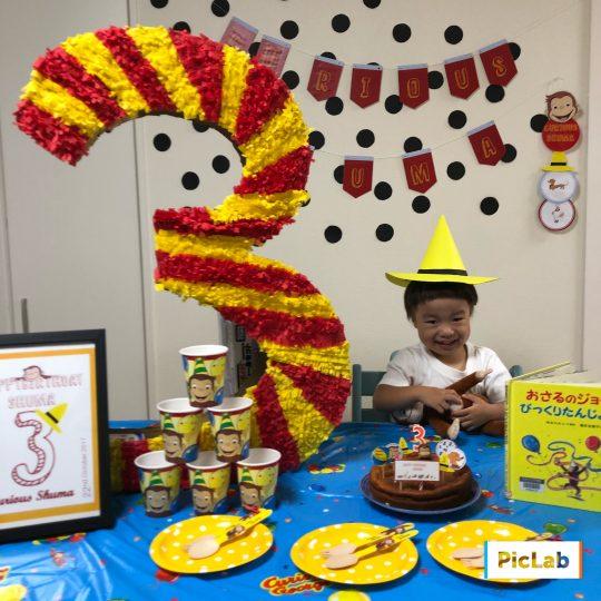 息子3歳の誕生日会♡♡