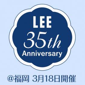LEE35周年@福岡
