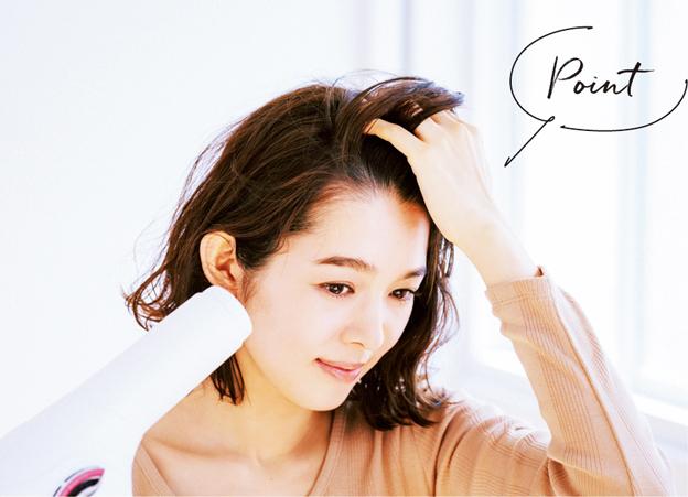 藤澤恵麻-ボブ-point3