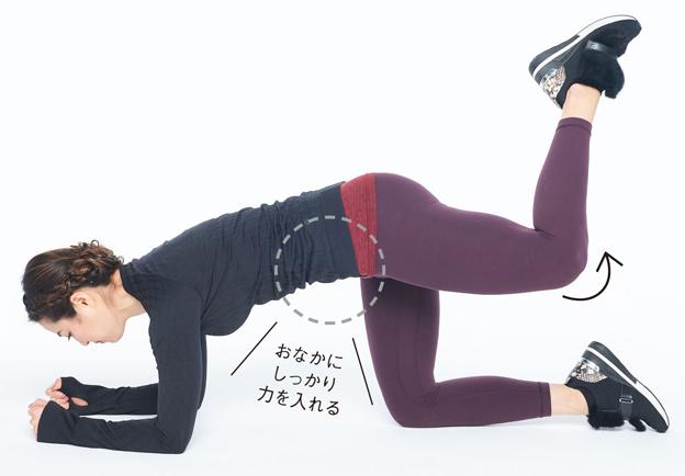 おしり の 筋肉 を 鍛える