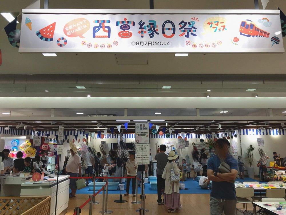 8/7まで。西宮阪急での縁日祭へ---浴衣と甚平でお出かけ | LEE