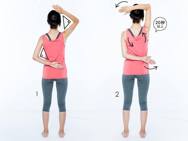 筋膜リリース-立つ1-2