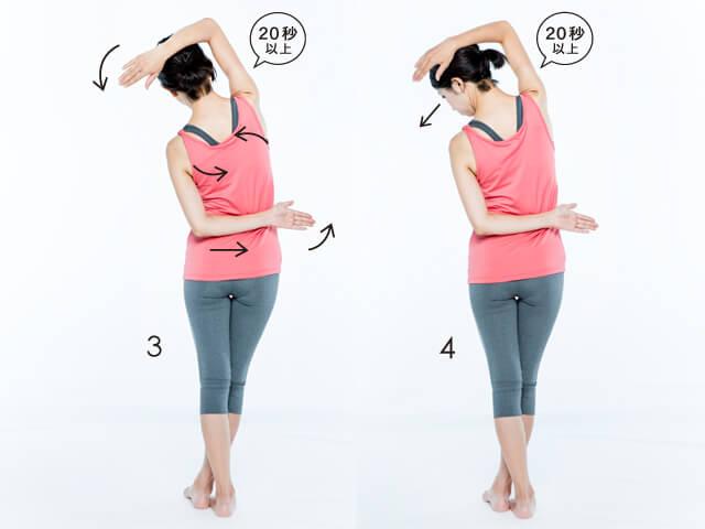 筋膜リリース-立つ2-3