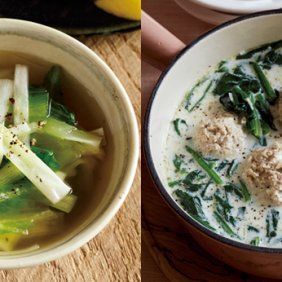 ねぎとほうれん草のスープ