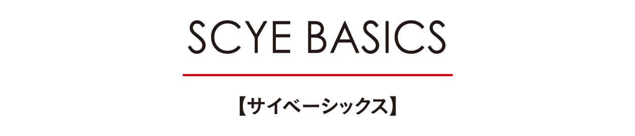 SCYE BASICS|サイベーシックス