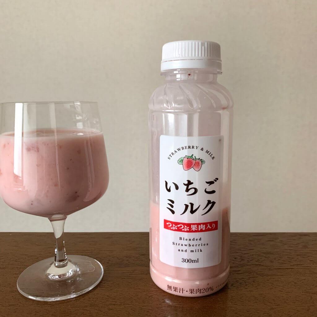 イチゴ ミルク ファミマ