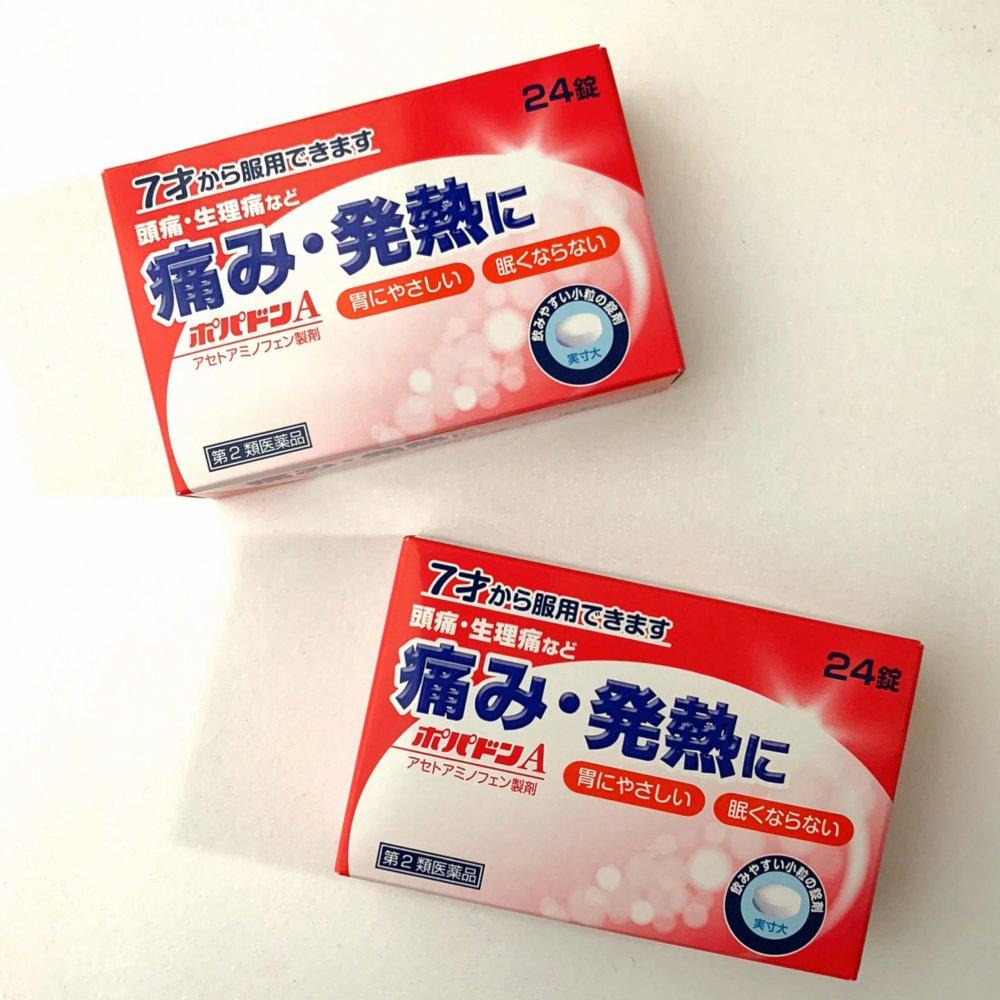 タイレノール 歯痛