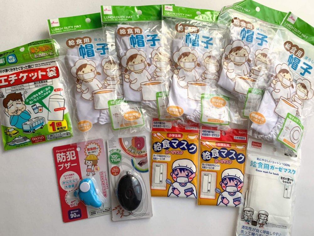ダイソー ゴム マスク の 「耳が痛い…」マスクゴムの不快解消に100均のコレが使える!