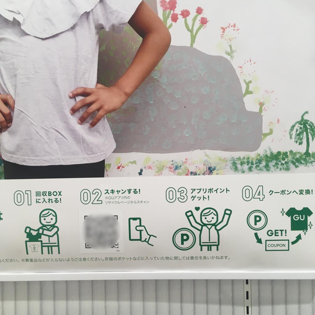 2020 ユニクロ 古着 回収 &EARTH 衣料支援プロジェクト~あなたの服で世界に笑顔を~ &EARTH、三井不動産グループの商業施設のエコや社会貢献活動