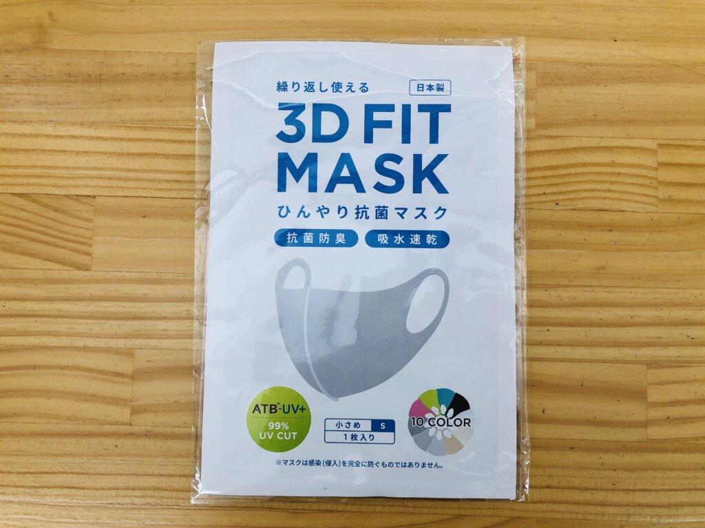 HYPER GUARD 日本製 洗えるマスク