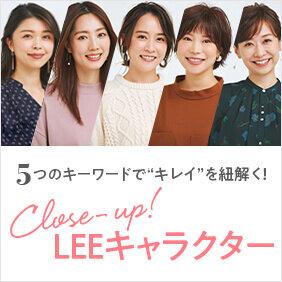 Close-up! LEEキャラクターのプロフィール画像