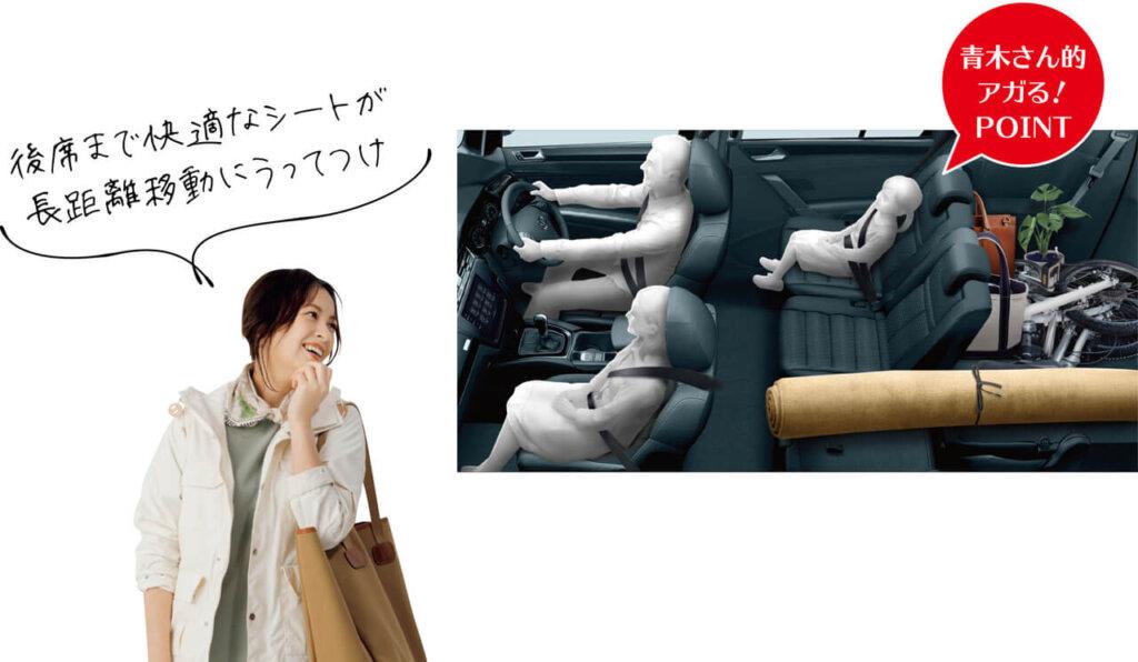 後席まで快適なシートが長距離移動にうってつけ