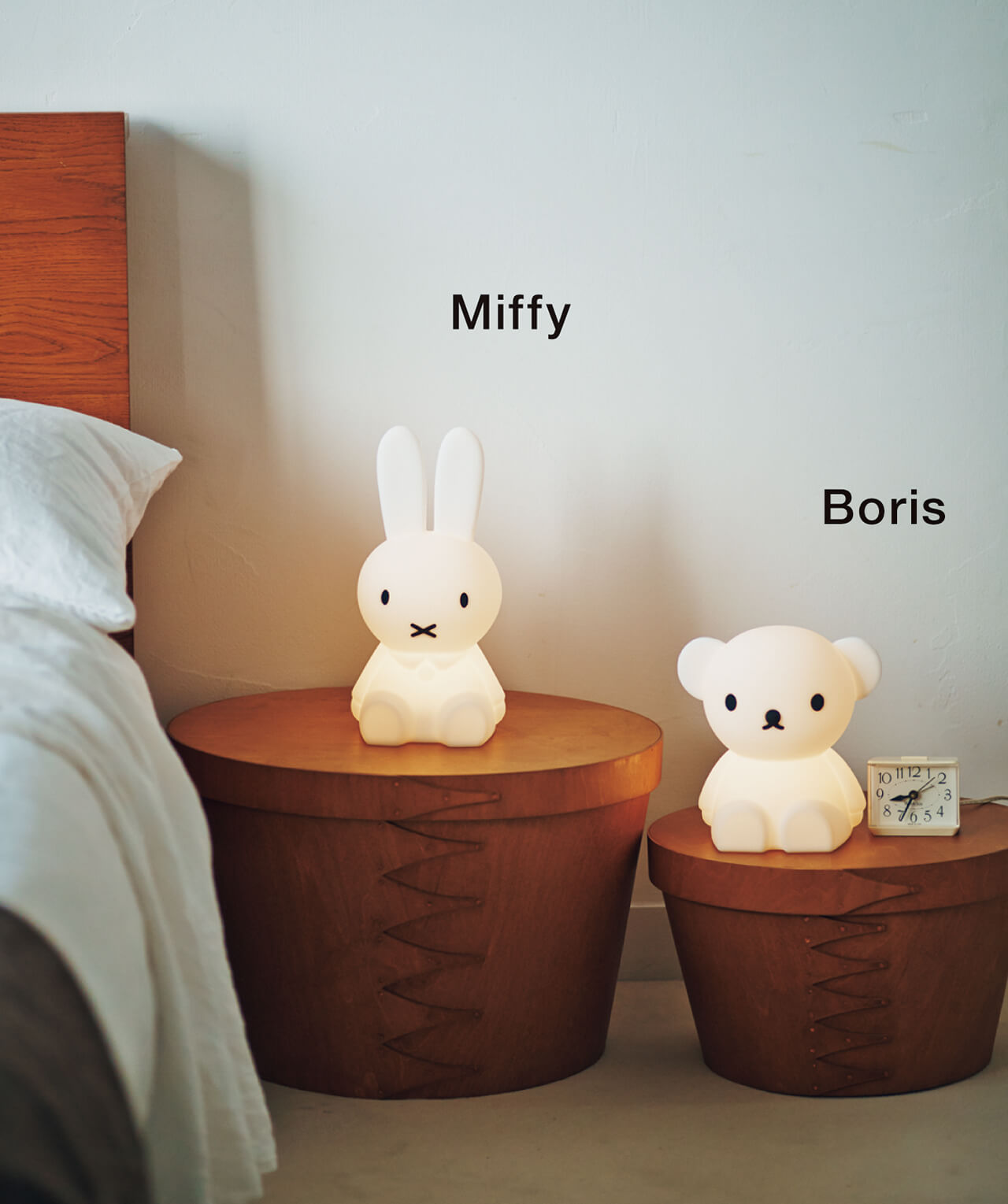 Miffy Boris