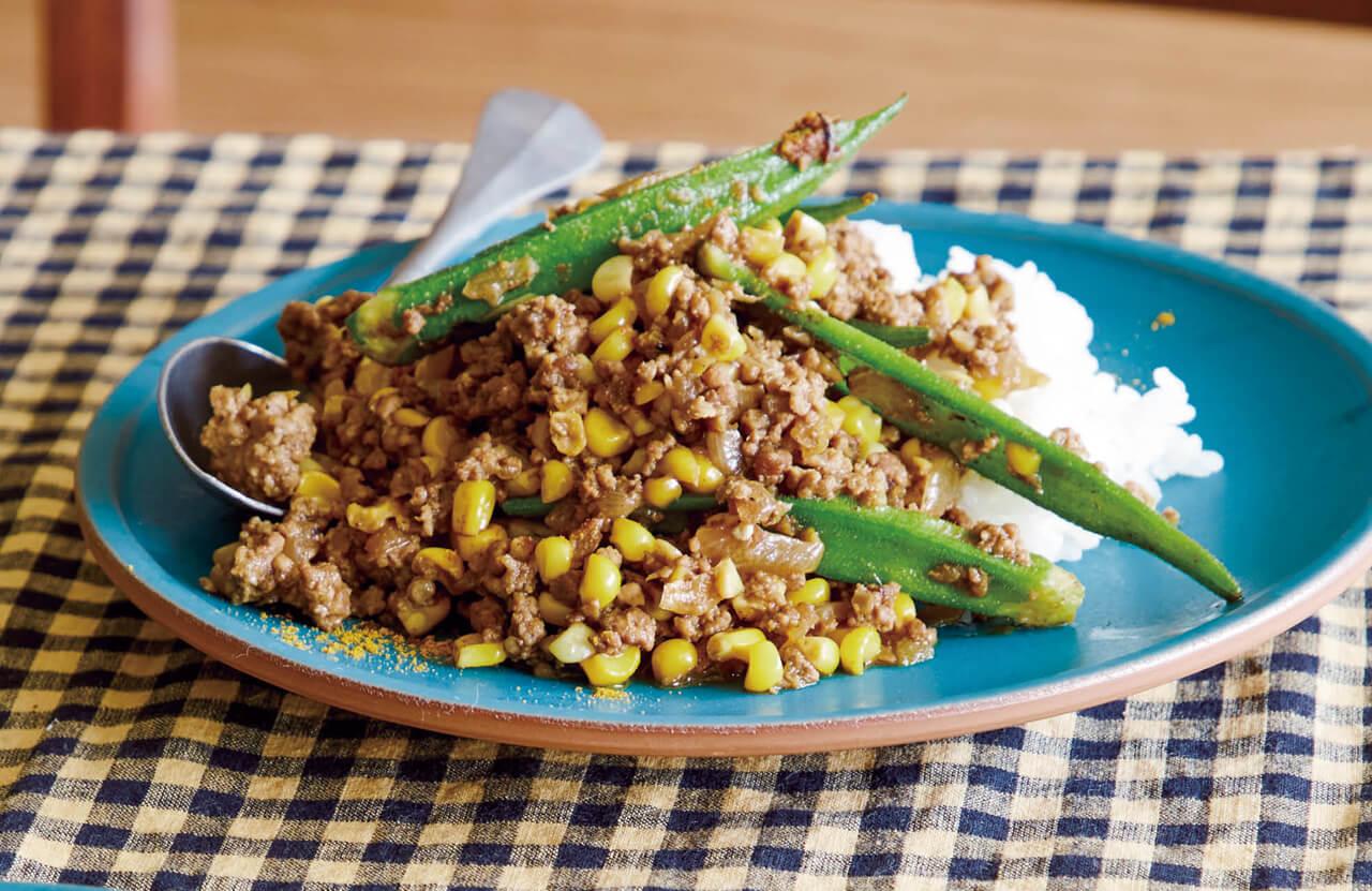 「合いびき、オクラ、トウモロコシのドライカレー」レシピ/ワタナベマキさん