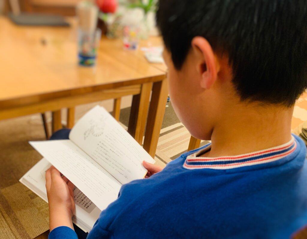 子どもの性教育にいい本