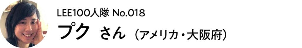 ランキング7記事20210119