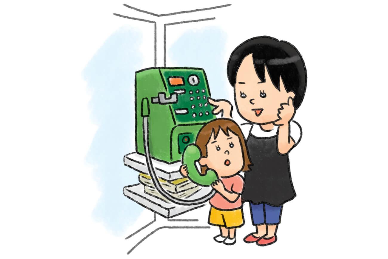 子どもと一緒にできる防災対策01