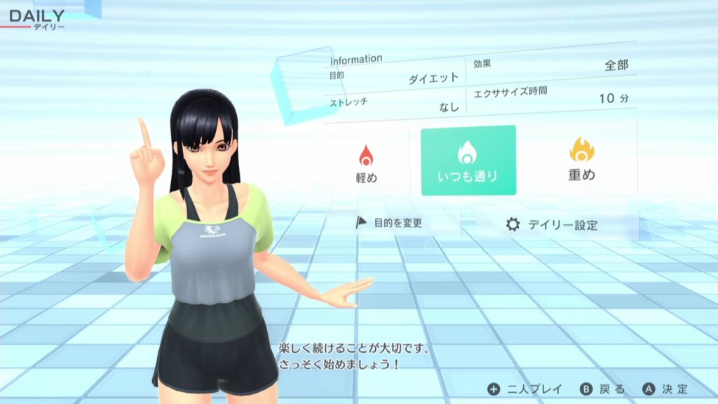 Nintendo Switch「Fit Boxing 2 -リズム&エクササイズ-」