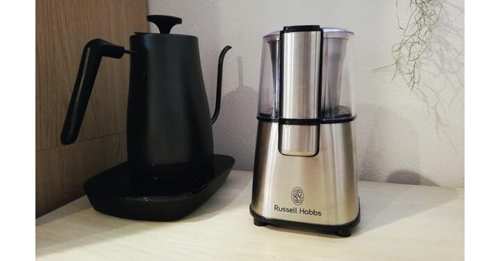 ラッセルホブスの電動コーヒーミル7660JP
