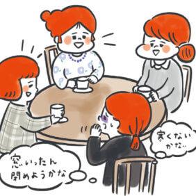 もしかして「繊細さん」?02