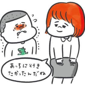 もしかして「繊細さん」?03