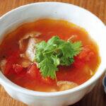 「トマトと豚肉のスープ」/栗原はるみさん