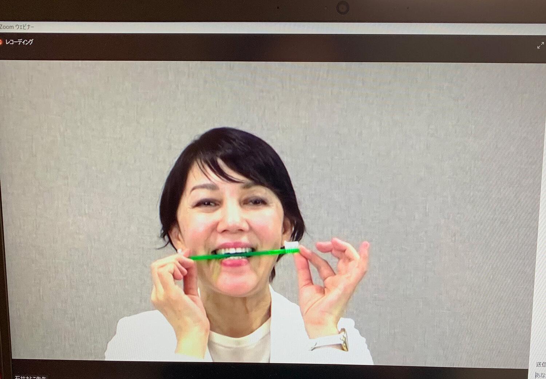 歯ブラシエクササイズ