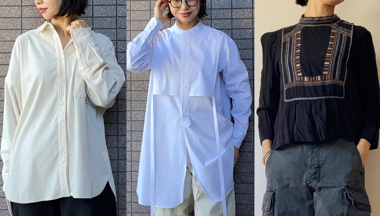 高木綾子/シャツ/カレンソロジー メゾンスペシャル イザベルマラン