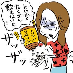 """""""本当は怖い""""便秘の話01"""
