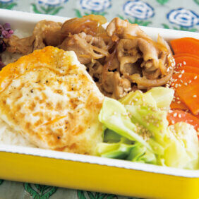 豚のしょうが焼き弁当/ワタナベマキさん