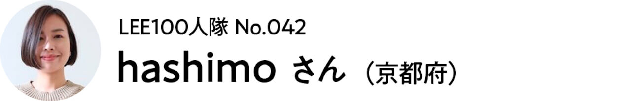 2021_LEE100人隊_042 hashimo