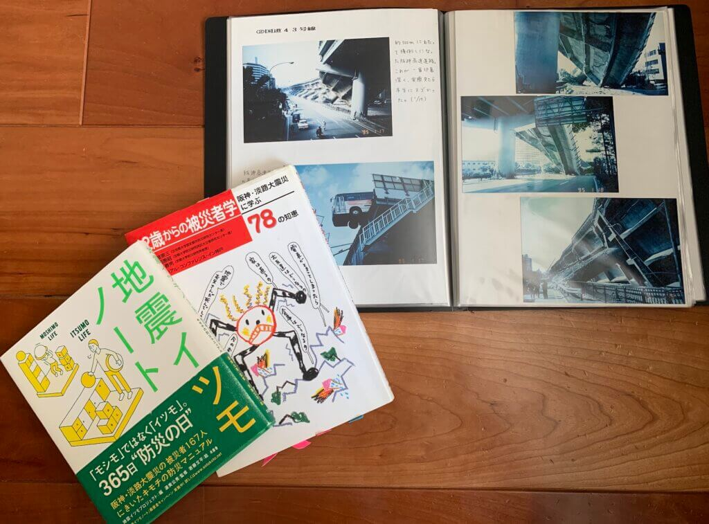 震災を伝える 書籍 東日本大震災 10年