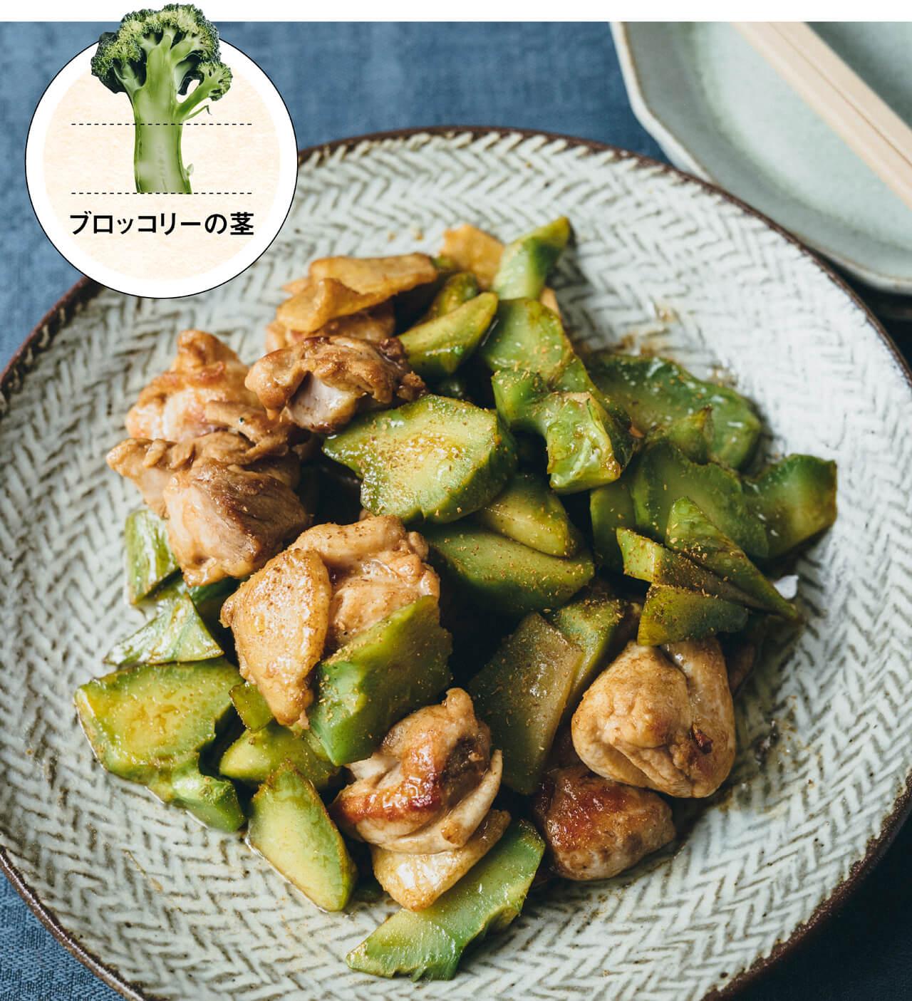 ブロッコリーの茎と鶏肉のオイスター炒め/川上ミホさん