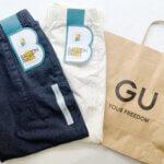【GUで2色買い!】アンクルバルーンパンツが優秀です!【2名のカブり買いアイテム】