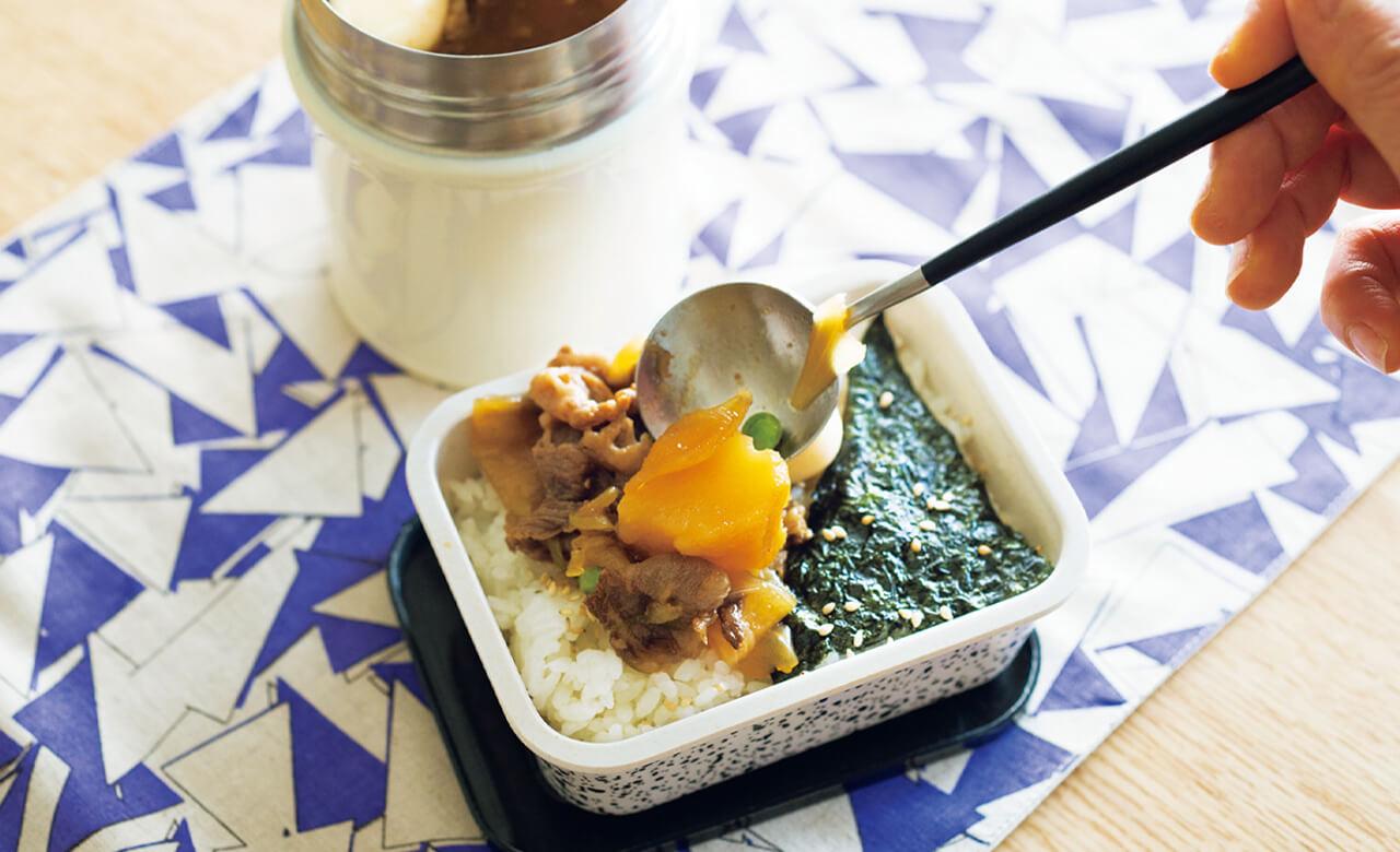 【スープジャー弁当】「カムジャタン弁当」レシピ/ワタナベマキさん