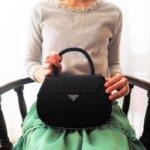 入園式はプラダのバッグで!【私の「定番」黒バッグ】