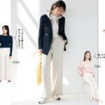 【楽映え美脚パンツ大賞】マルティニークの「リネン調パンツ」きちんと見えるのにすごく楽!