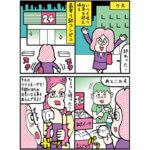 【ラテマネー】40年間すべて投資に回すと約920万円に? FP山下幸子さんが解説!