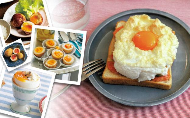 黄身がとろーり!まるごと卵レシピ5選