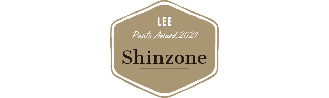 【LEE Pants Award 2021】Shinzone